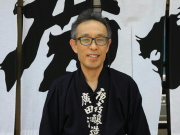 廣田酒造店「廣喜五代目」廣田英俊です!